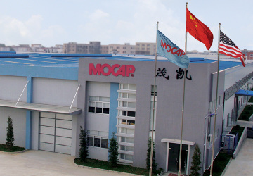 Sales Office and Manufacturing Facility, Zhongshan, China